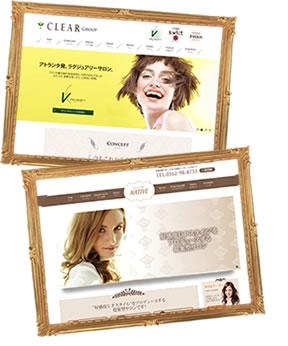 売上UPをデザインする売れるサロンの為のホームページ。