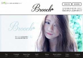 美容室ブローチ (名古屋市)