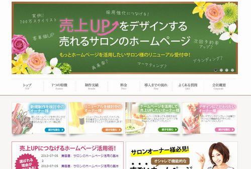 東京エリアから、たくさんのアクセスありがとうございます。