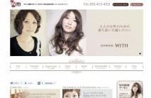 トップページはサロンの印象!【名古屋市 美容院】